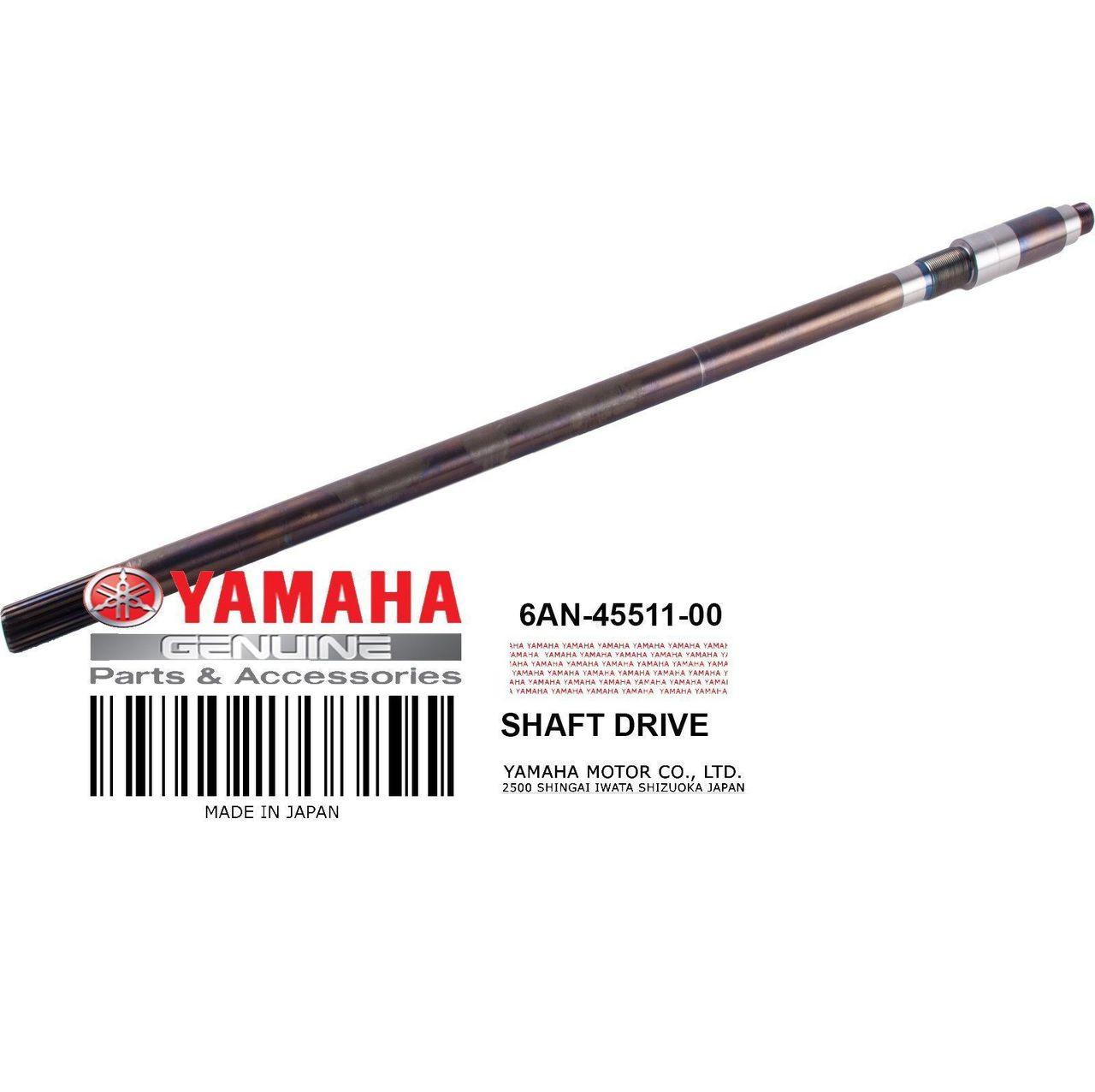 YAMAHA OEM Drive Shaft 6AN-45511-00-00 2009-2013 FZS FZR