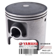YAMAHA OEM Piston (0.5 mm O/S) 62T-11636-02-00 1994-2004 Raider Venture Runner XL PWCs