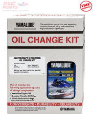YAMAHA Watercraft III Oil Change Kit LUB-3WTRC-KT-20