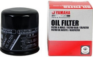 YAMAHA OEM Oil Filter SINGLE  VX Cruiser Deluxe VX110 F70 F50 F15 5GH-13440-50-00