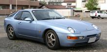 Porsche 968 master service repair n parts manual