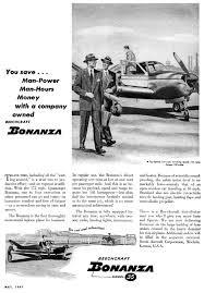 Beechcraft bonanza 36 series shop manual a36 a36tc download 36-590001-9A27