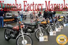 Yamaha WR250 Wr450 Motorcycle factory service manual