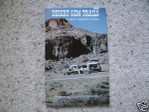 Desert Gem Trails Rock Mineral Collecting Geology Book
