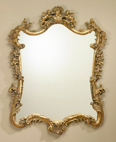 "Baroque Louis XIV Style 45"" Oblong European Style Mirror - Gilt Finish, 5111"