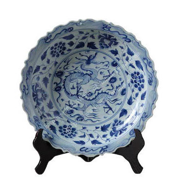 Blue and White Decorative Porcelain Plate - 16 Inch Diameter 7001 AOL