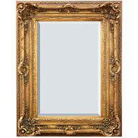 "A French Baroque Louis Quatorze Style, 7.5""w Oversized Frame, Large 51""t Drama Bevel Glass Dorado de Oro Gold Mirror, 6966"