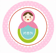 Babushka Party Spot Sticker Labels